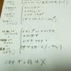 8/16-27 数行ずつの日記