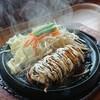 【ばーぐマン】ハンバーグとステーキでご飯をガッツリ食べたい方へ(南区段原南)
