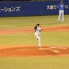 【観戦記】20160914東京ヤクルトスワローズ対横浜DeNAベイスターズ