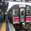 東北視察の旅 男鹿駅~秋田駅(R2-6-4)