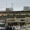 本八幡駅 喫煙所