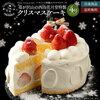 早割りでクリスマスケーキ・クリスマスグルメを予約しよう!