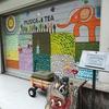 【兵庫県芦屋市】ムジカティー 紅茶の神様がいるという紅茶専門店に行ってみました!