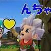 【ドラクエビルダーズ2】初見プレイ#4「ア〇レちゃん!?」