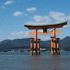 宮島と尾道へ - 宮島vol.2 - 厳島神社