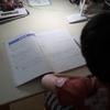 5年長男の予習シリーズ算数の上巻、練習問題に入りました