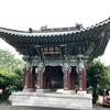 横浜市南部の住宅街に突如あらわれる 韓国様式の鐘楼(横浜市港南区)