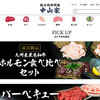 Yahoo!ショッピングのおすすめデザイン10選【2021年】
