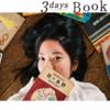 3days Bookstore はじまります。