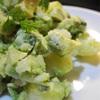 アボカドとジャガイモのサラダ、アンチョビ風味