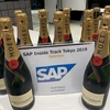 SAP Inside Track Tokyo の運営をやってみた