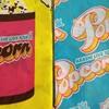 嵐 ARASHI 公式グッズ ARASHI LIVE TOUR Popcorn バンダナ2種セット(イエロー&ブルー) 激安通販はこちら!!