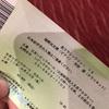2017.6.30 夜クラシックVol13 福間洸太朗/吉田誠