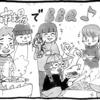 島女子会 in 答志島 -あねらの集い-