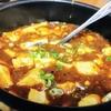 コクと深みの麻婆豆腐!ボリューム満点、メニュー充実の中華料理屋【台湾料理 四季紅 総社店 】