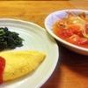 痩せるオムレツ自炊レシピ特集~食費と体重を下げる特効薬~
