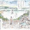 荒池(愛知県名古屋)