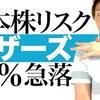 6/6今日のたつや先生