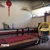 CP抜群のラーメンセット 『中国料理 旭』 小倉北区田町