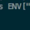 dotenvを使って、環境変数を設定する