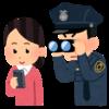 「paranoia」で論理削除を実装する(Rails)