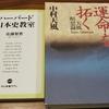 本2冊無料でプレゼント!(3411冊目)