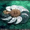 ダークウェブの暗号化に関する最新ニュース(7月3日)