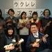 8/19(土)ウクレレオープンマイク in イオンモール川口店♪