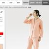【感想まとめ】ユニクロのパジャマって結局どうなん?