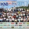 「KNBオープン2017」に参加した ~前編~ 熊本県 萩尾大溜池