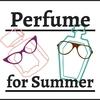 夏におすすめのメンズ香水。香水好きがおすすめする本当に上質な香水9選。