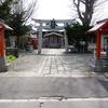 【御朱印】函館市弁天町 函館厳島神社