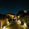 春のライトアップ~東山花灯路~