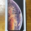 iPhoneXS Maxを購入。画面が大きくいい感じ
