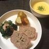 【レポート】オンラインdeおやこキッチン