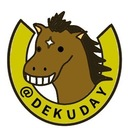 デクの鉄板馬を探すブログ
