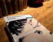 長谷川町蔵「あたしたちの未来はきっと」ウィッチンケア文庫