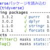 都道府県別の公害苦情件数データの分析2 - R言語のgeom_line関数で時系列のグラフを描く。