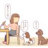 『性格の違い?』の話【キャバリア・トイプードル4コマ】
