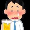 【案件紹介】ストロングゼロ購入で100%ポイント還元!