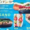 池袋パン祭り☆池袋東武
