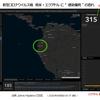 南米・エクアドルで新型コロナウイルス感染が拡大