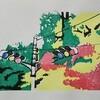 木版29:三色の樹