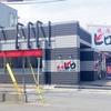 焼肉ヒロ 新田店