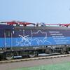 PIKO 59082 CD Cargo 383 001-5 Ep.6 その9