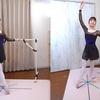 【YouTube】クロワゼとエファセの違い&タンデュでの応用練習
