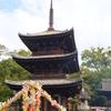 2回目の区切り打ち⑥ 第51番 石手寺 お遍路にいい足湯と石と神社