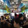 プーケット→バンコク