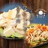 【感想あり】ふるさと納税 宮崎県産 豚・鶏5kgセット「ボリュームたっぷりジューシー」