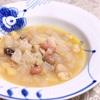 大根と豆のスープ